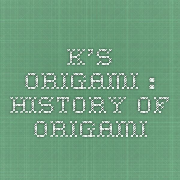 K's Origami : History of Origami
