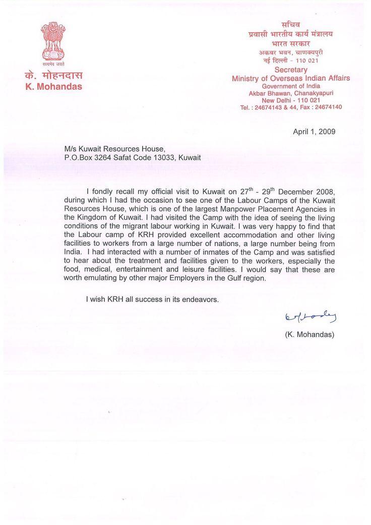 Appreciation Letter Employee Appreciation Letter Free