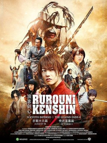 Origine du film : Japonais Réalisateur : Keishi Ohtomo Acteurs : Takeru Sato, Emi Takei, Tatsuya Fujiwara Genre : Action Date de sortie : 20…