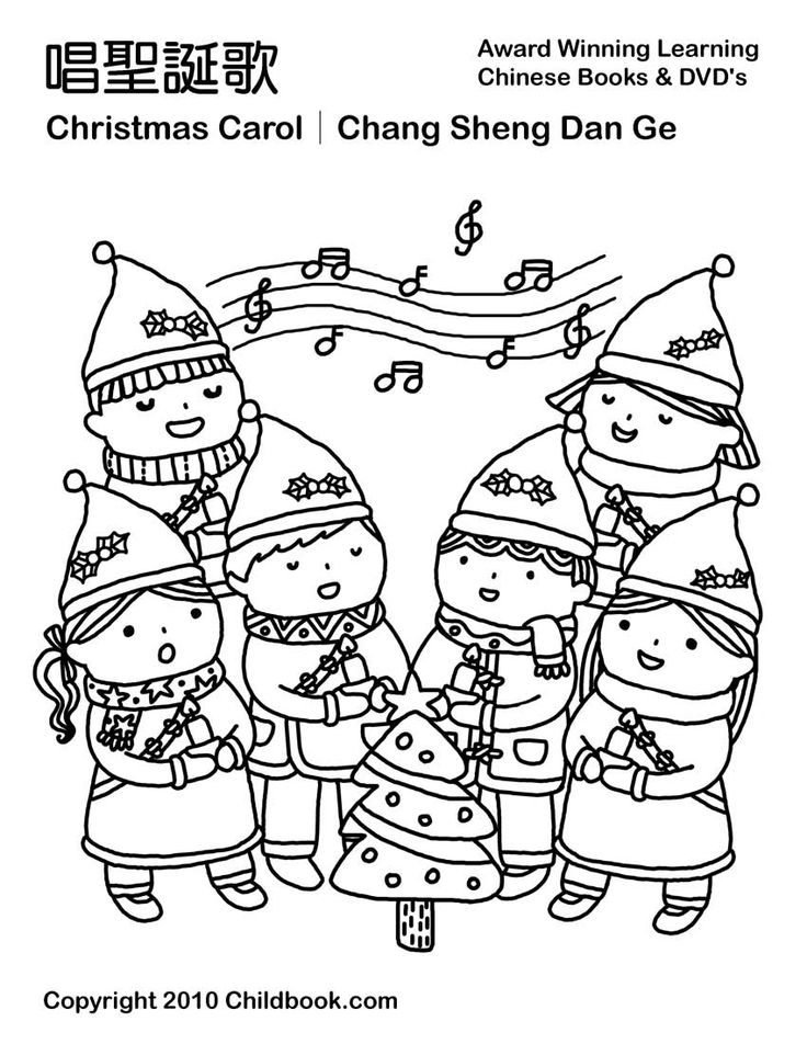 Adorable Christmas coloring pages