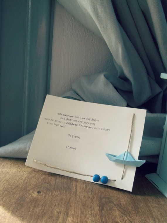 Baby boy Invitation  Small Invitations for by Loulalalou on Etsy, $22.00