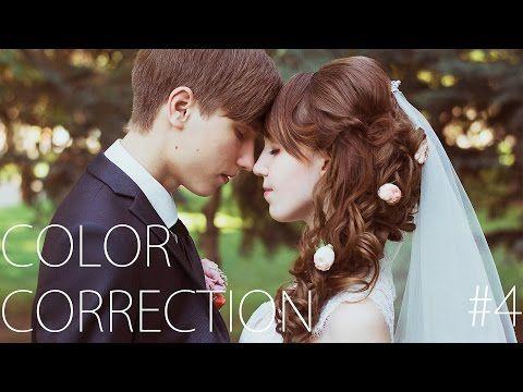 Цветокоррекция | Color Correction | #4 - YouTube