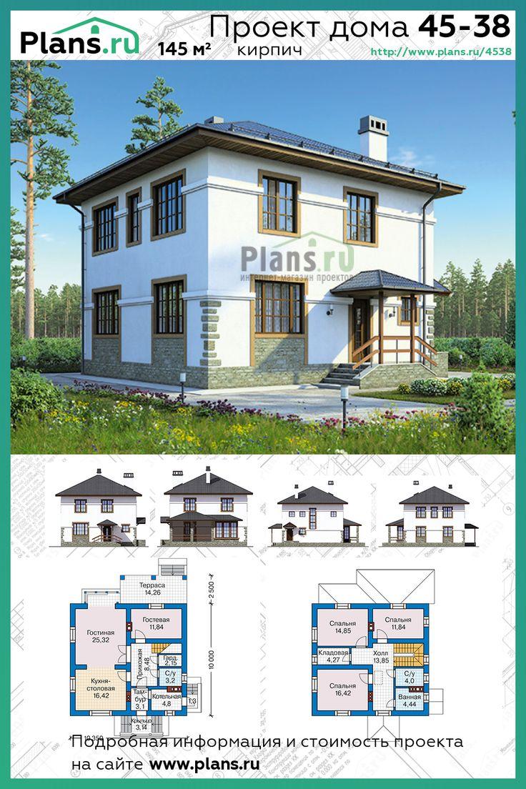 Проекты домов из керамзитобетона на 150 кв м заливка бетона челябинск