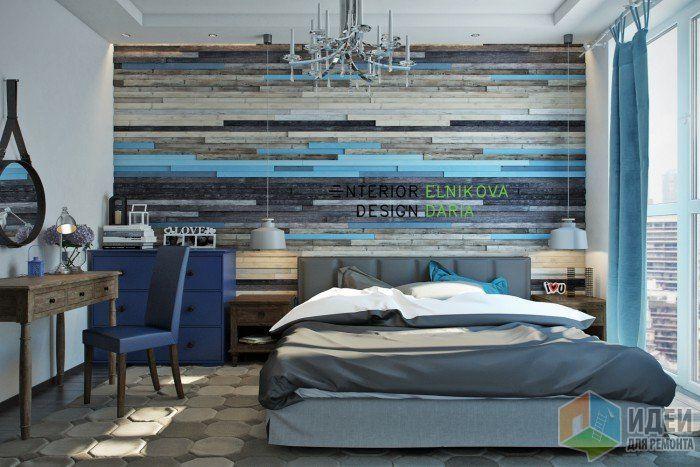 Дизайн квартиры в скандинавском стиле, спальня в голубых тонах, обои в полоску спальня