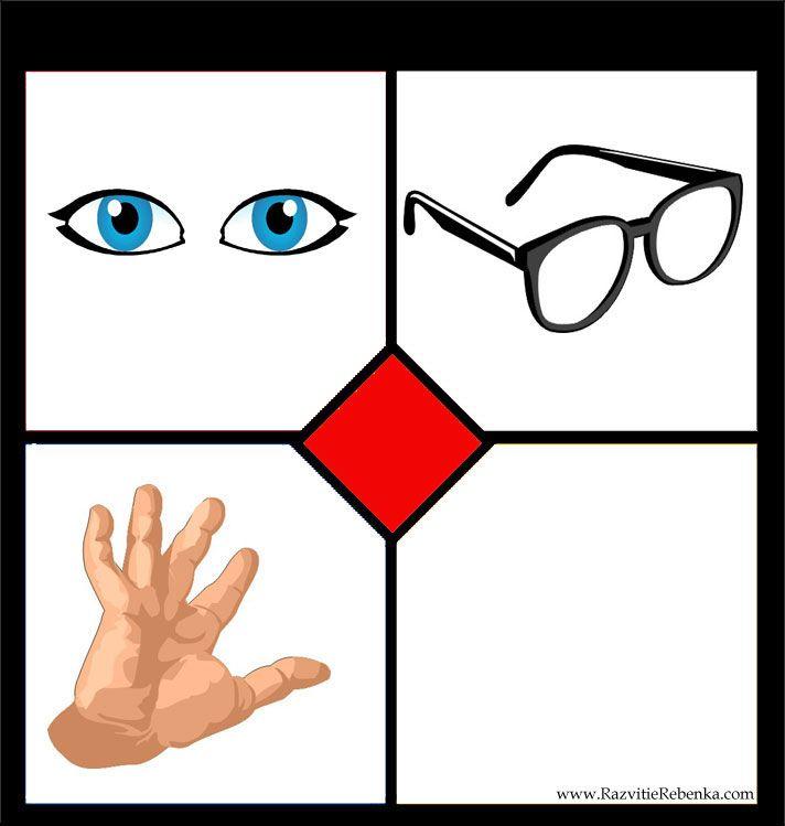 (2016-06) Øjne og hånd