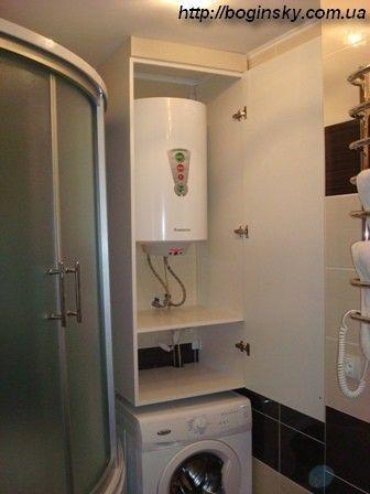 шкаф над стиральной машиной купить - Поиск в Google