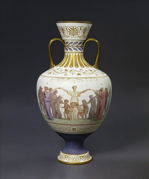 This vase was exhibited at the Great Exhibition in London in 1851. It was shown, with its companion, a vase known as La Gloire, which was bought by Queen Victoria and is now at Osborne House on the Isle of Wight.