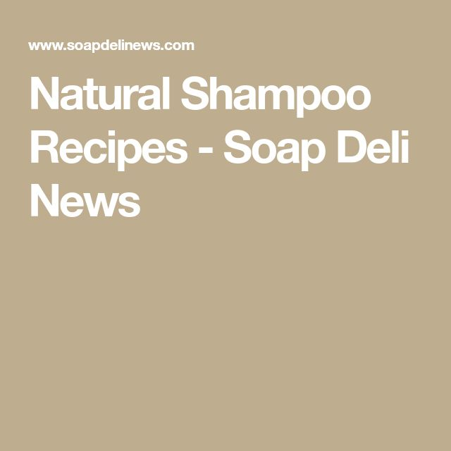 Natural Shampoo Recipes - Soap Deli News #naturalsoaprecipes