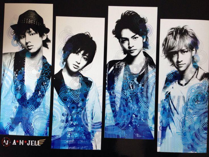 Drama美男ですね: Fujigaya Taisuke, Tamamori Yuta, Yaotome Hikaru