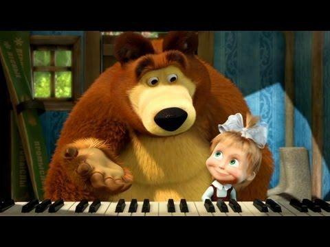 Маша и Медведь - Репетиция оркестра (Серия 19) | Masha and The Bear (Episode 19) - YouTube