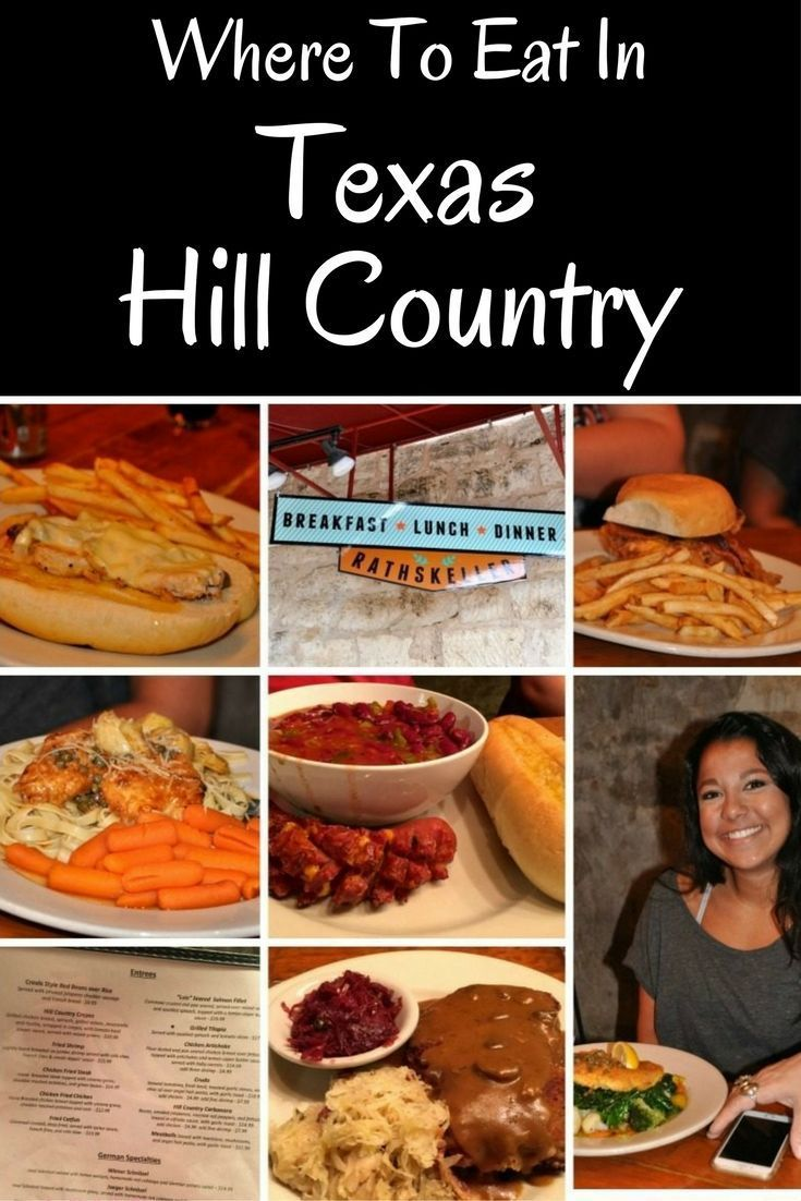 Here is a collection of our favorite eateries in the Texas Hill Country region. In Fredericksburg, where German food is king, be sure to try Rathskeller Restaurant, located in the basement off the main street. Try their Chicken Artichoke or Jaeger Schnitzel with sauerkraut. Perfection!