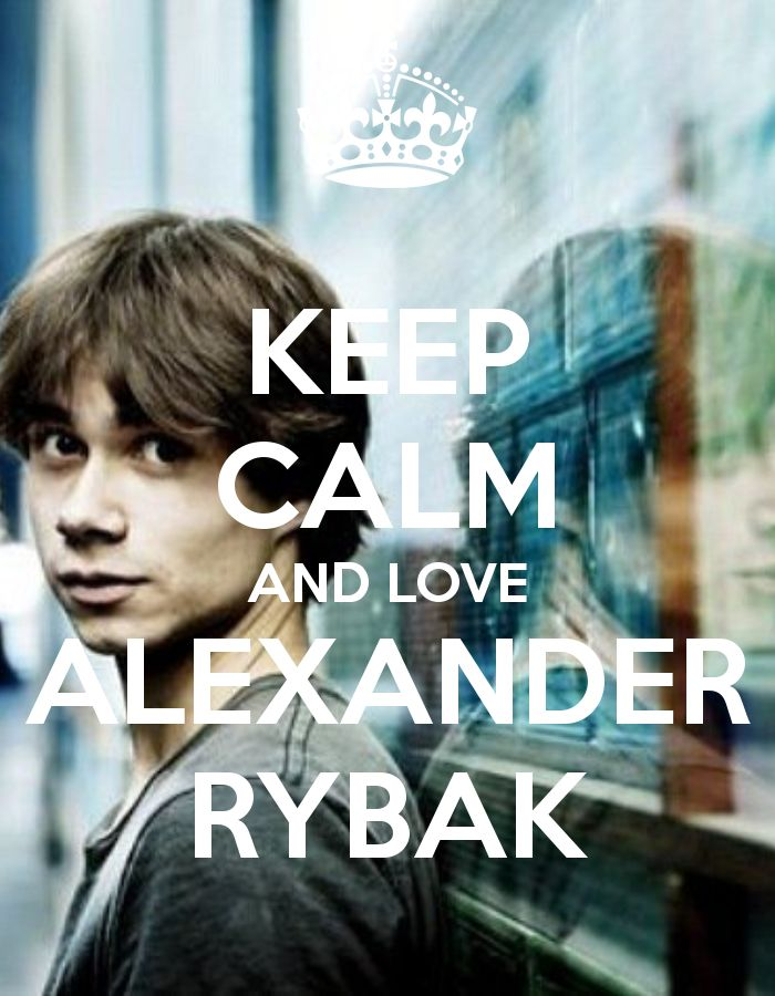 KEEP CALM AND LOVE ALEXANDER RYBAK