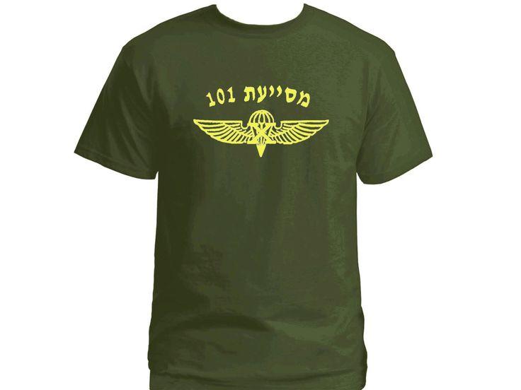 Israel Army IDF Elite Unit 101  ZAHAL army green t-shirt by mycooltshirt on Etsy
