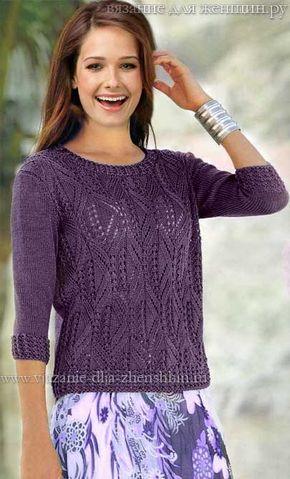 Женский пуловер с ажурным узором 100г/300м