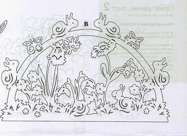 witraż - wiosna / spring / flower / kwiatki