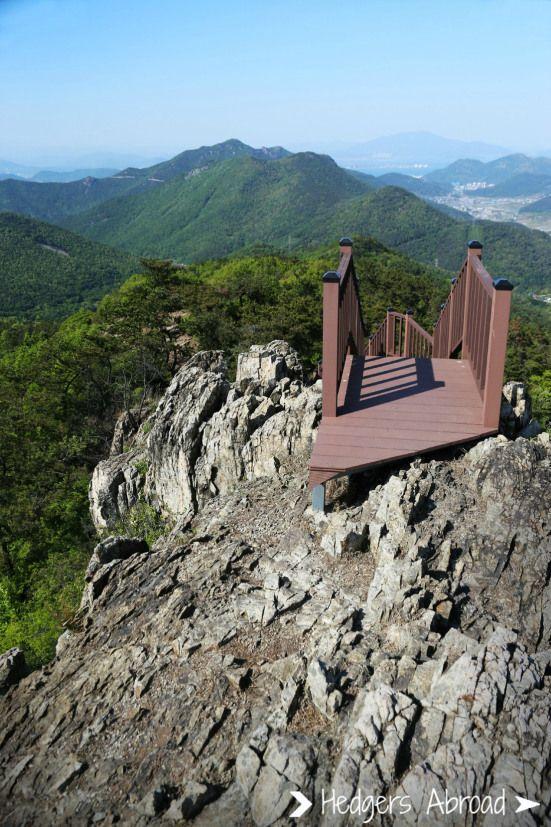 Horangsan Mountain, Yeosu, South Korea