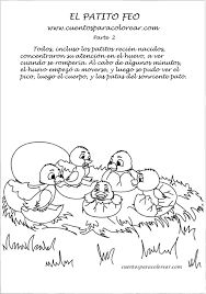 Resultado de imagen para cuentos comprension lectora para imprimir