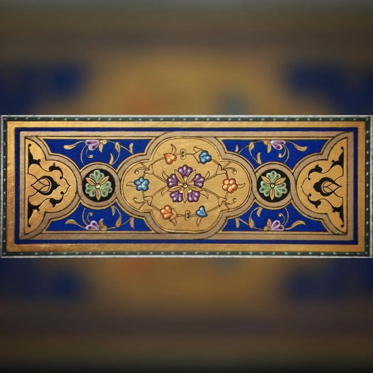 #islamicart #tezhip #aysesayin #illuminationart #tezhipsanatı #tezhib
