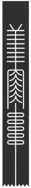 character stripe