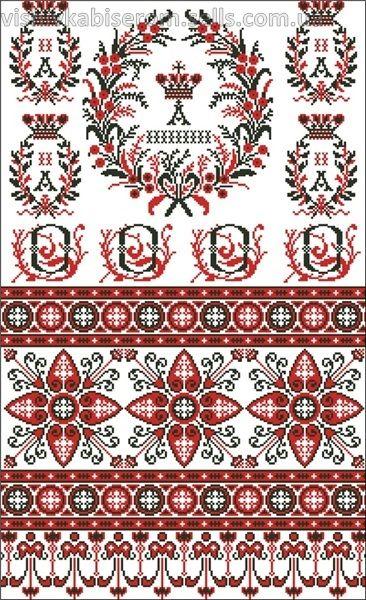 Схема вишивки весільного рушника №5: ціна, опис, продаж - Яскраві ...
