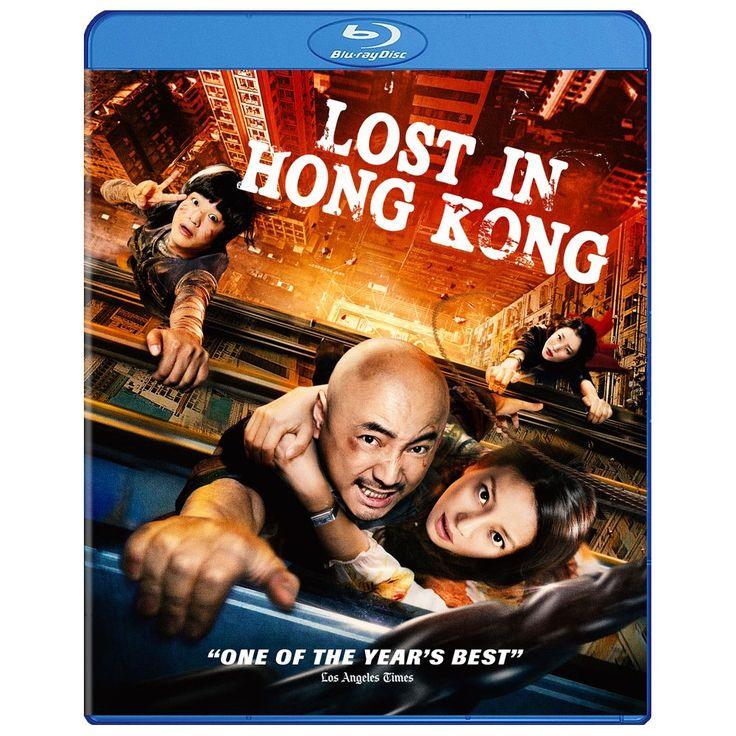 Lost in Hong Kong (