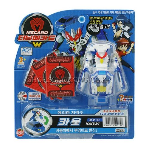 Turning-Mecard-W-Kaowl-Blue-Ver-Transformer-Robot-Korea-TV-Animation-Car-Toy
