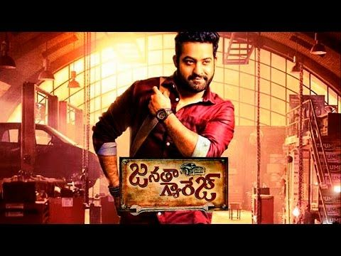 JR NTR Janatha Garage Promotional Song By NTR Fans | IndiaNewsToday