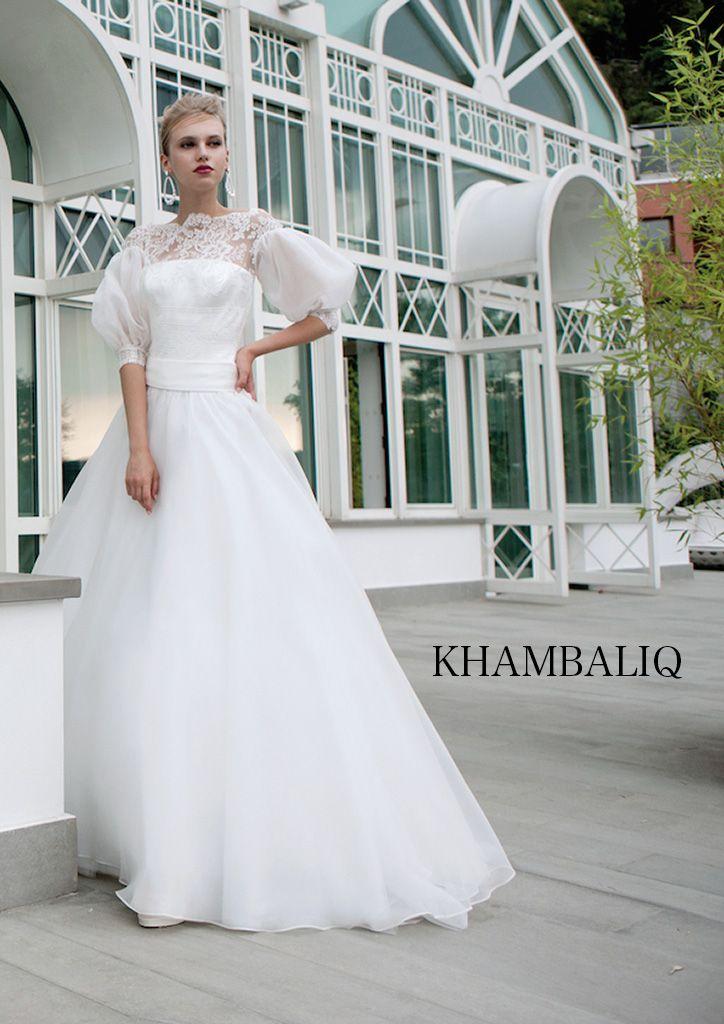 KHAMBALIQ