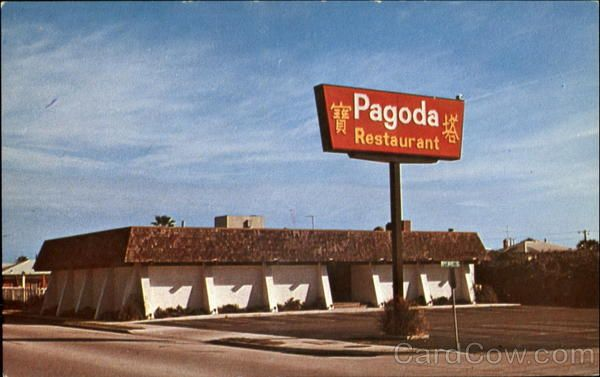 Pagoda Restaurant Jacksonville Beach, FL Corner of 3rd St. and 9th Ave S.