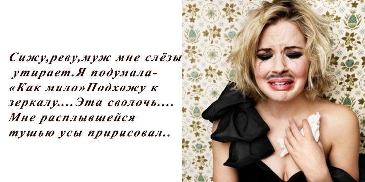 Ника Серёгина