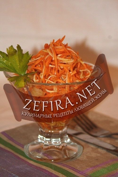 Морковка с сельдереем по-корейски-домашние рецепты с фото