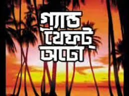 grand theft auto vice city game latest version free download