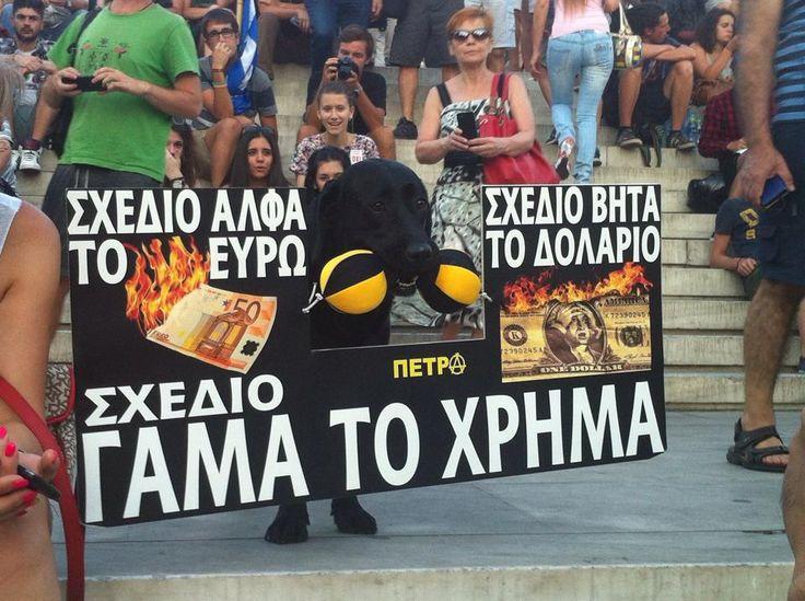 EN DIRECT. Crise de la Grèce: Le «Non» en tête d'après les premières estimations... Merkel à l'Elysée ce lundi pour «évaluer les conséquences du référendum» - 20minutes.fr