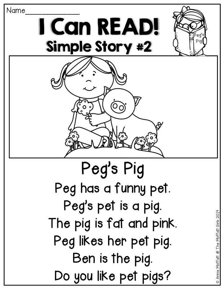 Simple Stories made of SIGHT WORDS and CVC words that kids can READ!  Perfect for working on FLUENCY!