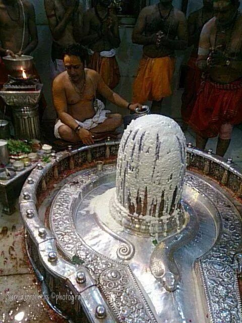 Jai Mahakaal.. जय महाकाल - Om Namah Shivaya ॐ नमः शिवाय