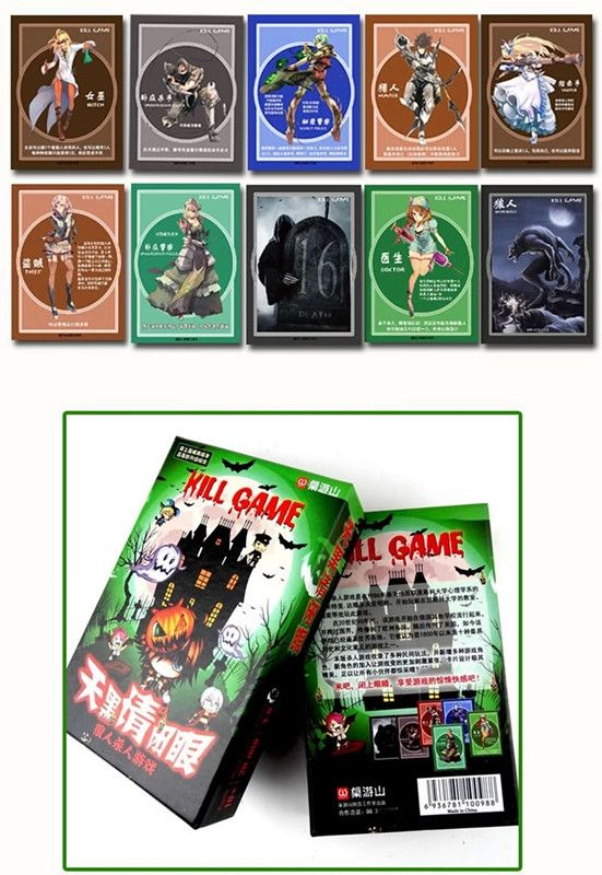 Kill Game Super Detective Online playing cards SCG Situational Chat Game board game gambling family fun mafia poker game. PY047  http://playertronics.com/products/kill-game-super-detective-online-playing-cards-scg-situational-chat-game-board-game-gambling-family-fun-mafia-poker-game-py047/