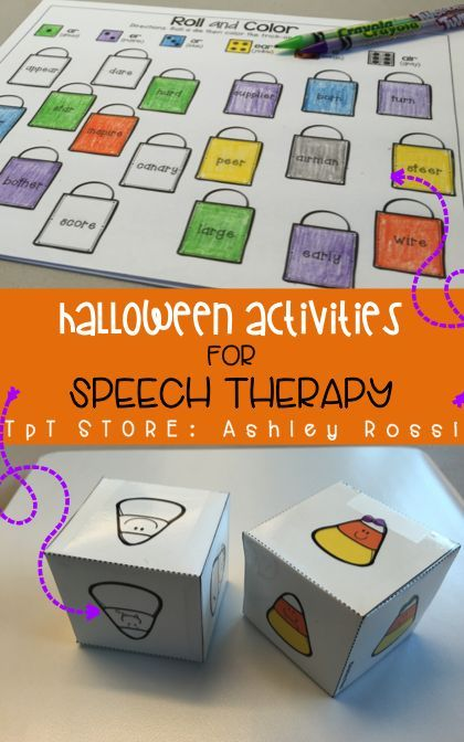 Halloween activities for Articulation in speech therapy. Fun, no prep printable!