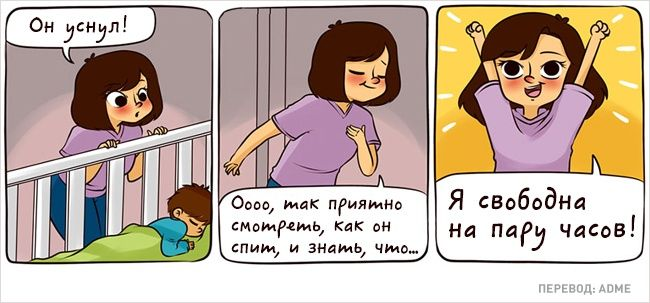 Картинки как тяжело быть мамой