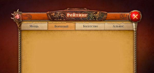 Game UI consept by Ryzhkov Roman, via Behance