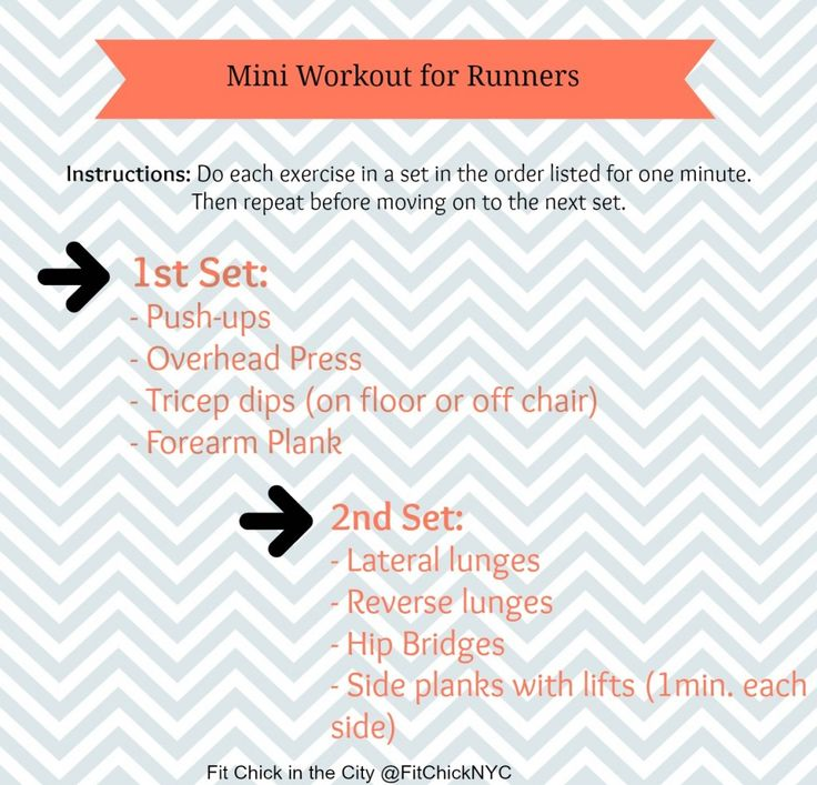 Tips for Incorporating Mini Workouts into a Training Schedule (+ a mini workout you can do now!) | Race Pace Jess