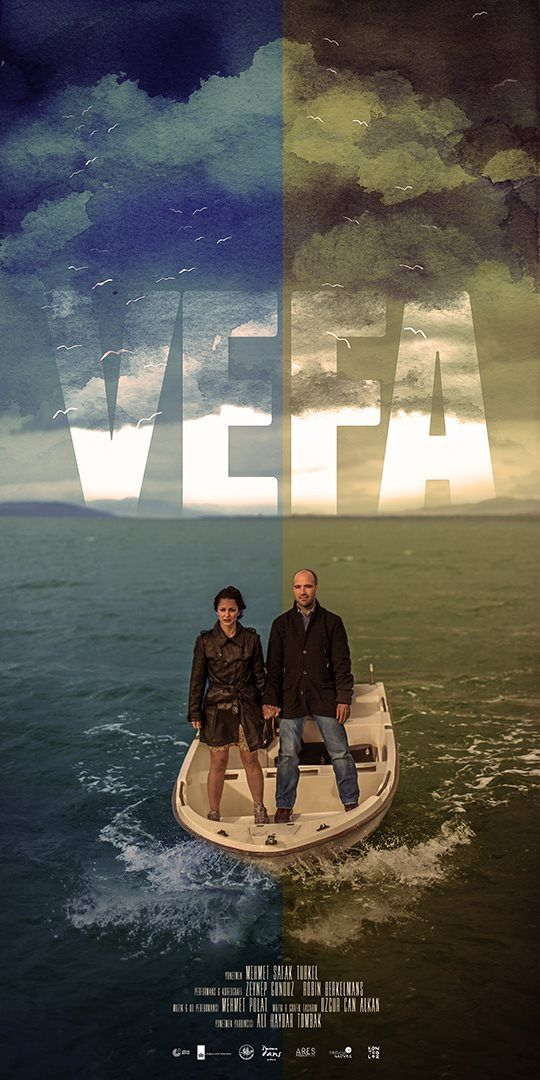 """Poster design for the movie """"vefa"""""""