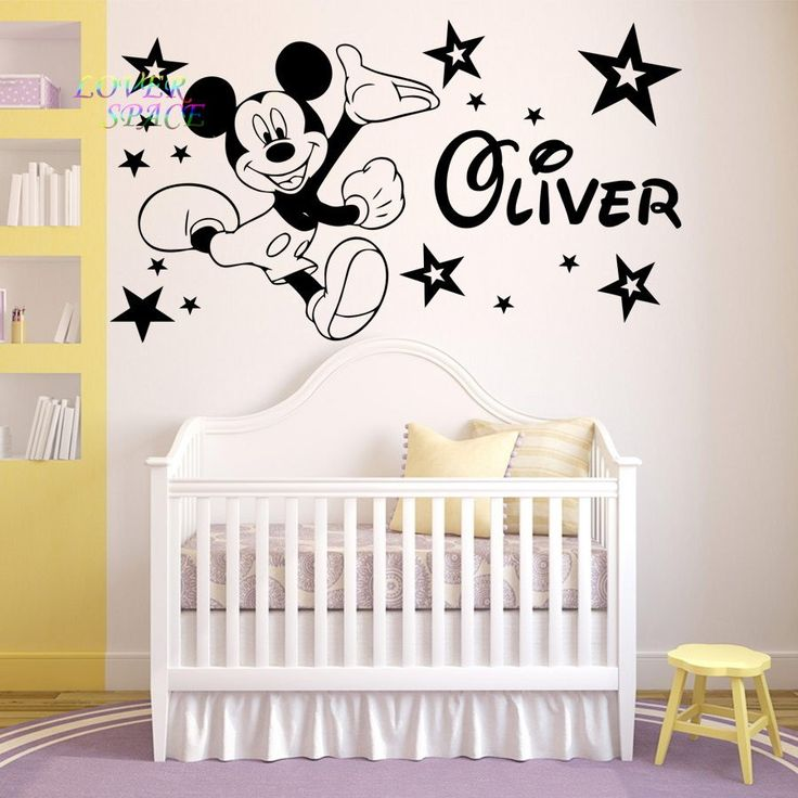 Mickey Mouse Personalised Wall Stickers