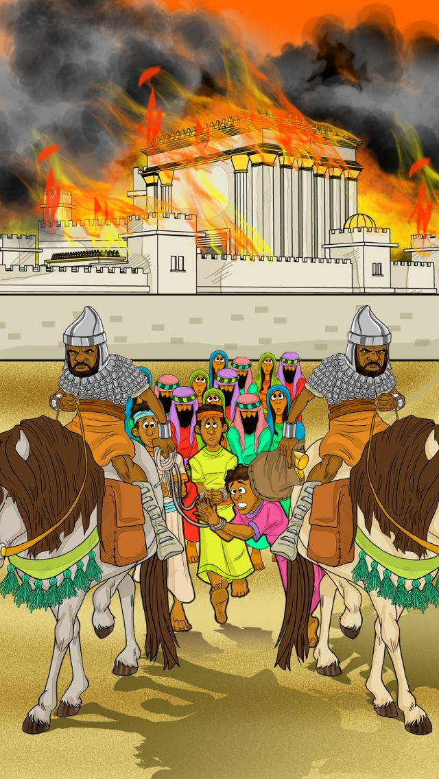 """""""In the third year of Jehoiakim....King Nebuchadnezzar of Babylon came to Jerusalem and besieged it. And Yahweh gave the king of Judah into his hand, with some of the vessels of the house of God. And he brought them to the land of Shinar, to the house of his god, and placed the vessels in the treasury of his god."""" (Dan 1: 1-2)"""
