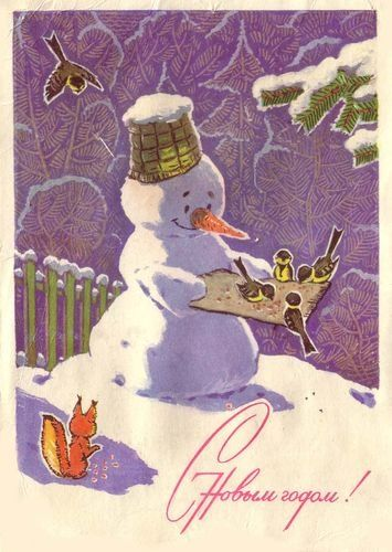 Love Zarubin's snowmen! And the stylized branches in the back, wonderful!