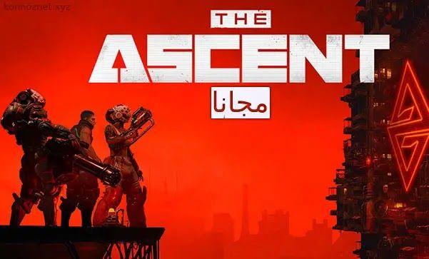 تحميل لعبة The Ascent للكمبيوتر مجانا The Ascent هي لعبة أكشن آر بي جي قادمة تم تطويرها بواسطة Neon Giant ونشرتها Curve Digital Movie Posters Gaming Pc Movies