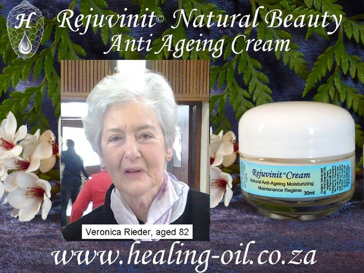 Another happy Rejuvinit client, claiming Rejuvinit anti-aging cream to be the best cream (and now the ONLY product) she has ever used. www.healing-oil.co.za