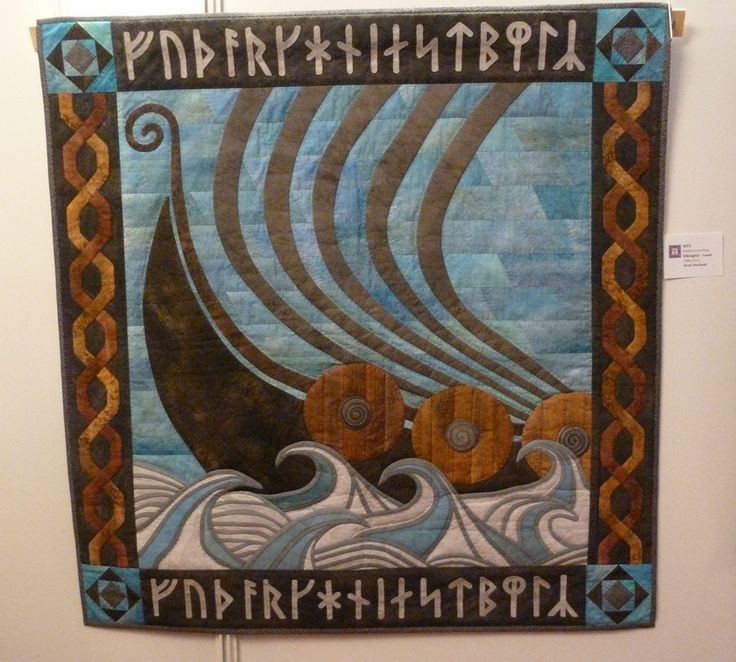 14 Best Images About Norwegian Quilts On Pinterest