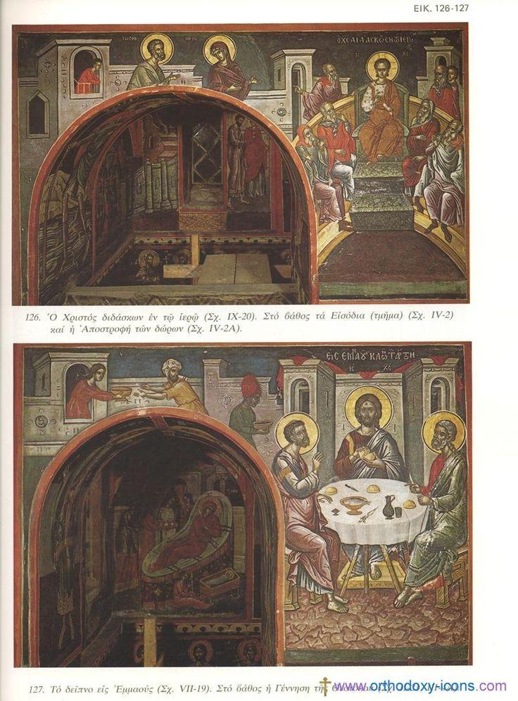 Monastery Stavronikita, Athos