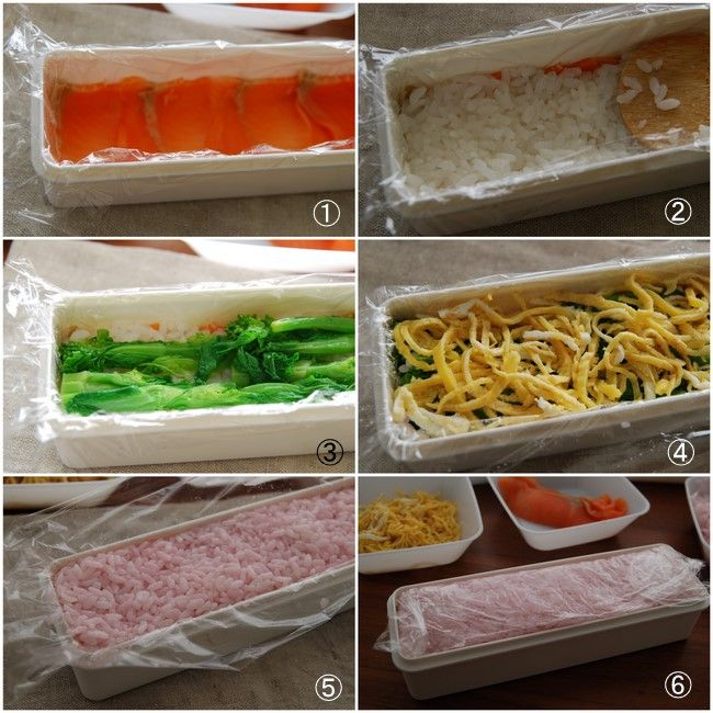 How to make Oshi sushi (layered pressed sushi)