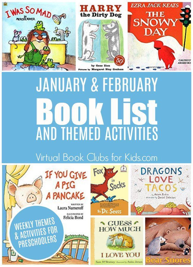 January and February Book List For Our Virtual Book Club for Kids  Join us with weekly activities inspired by your favorite children's books this winter.  #preschool #booklist #winterbooks #vbcforkids #eduspin